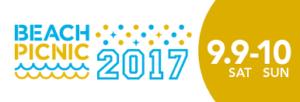 BP2017タイトル